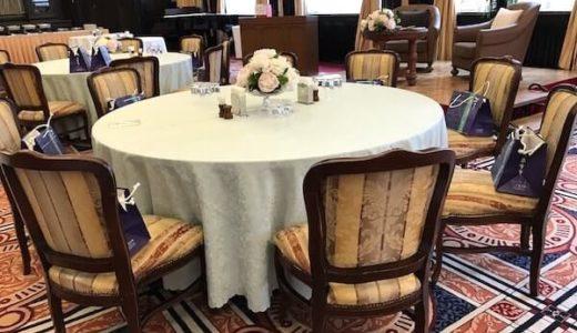 学士会館の結婚式場をブログレポ|費用や披露宴会場などの口コミ