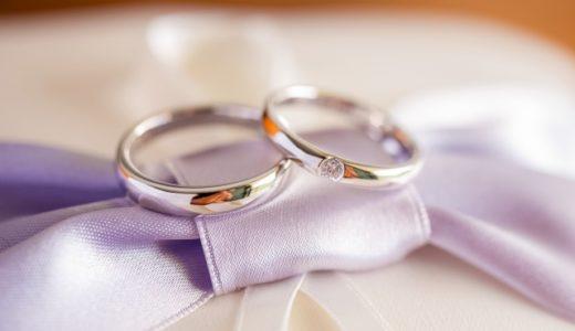 結婚指輪の素材はプラチナがいい理由