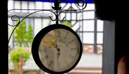 結婚式は何時開始?時間帯のすすめ【午後12時スタートが人気】