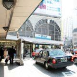品川駅で結婚式ができるホテル・式場を公開