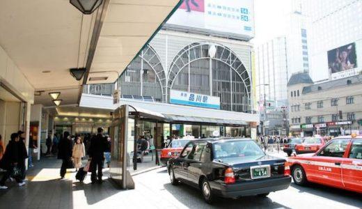 品川駅の結婚式場!厳選7会場【2019年版】