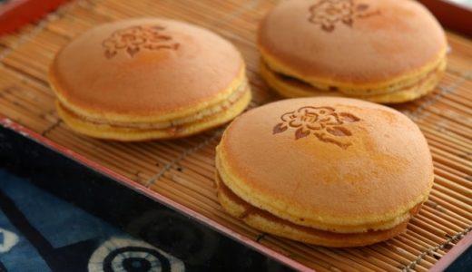 結婚挨拶の手土産でおすすめの和菓子【決定版】