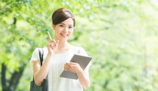 結婚式の人気月ランキング【多い時期】
