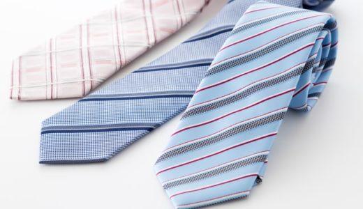 【顔合わせのネクタイ】適切な色や夏でも必要かを解説