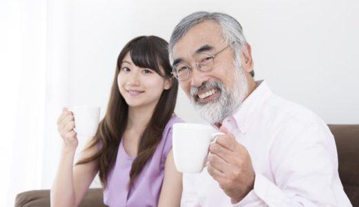 結婚挨拶の報告を自分の親にする方法【男女別に公開】