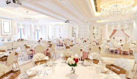 結婚式場の空き状況の確認方法【電話やサイトを使った実体験】