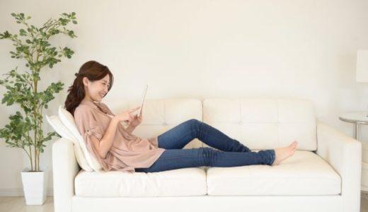 【真実】ブライダルフェアの服装でジーンズはありか【公開】