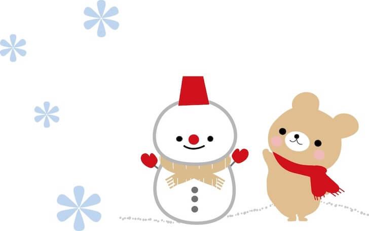 札幌で結婚式が安い時期は冬