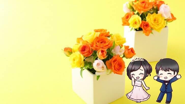 まとめ:結婚式のゲストテーブルで花以外の活用術