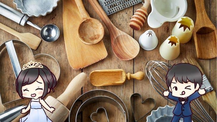 重宝している新婚生活におすすめの調理器具・キッチン用品