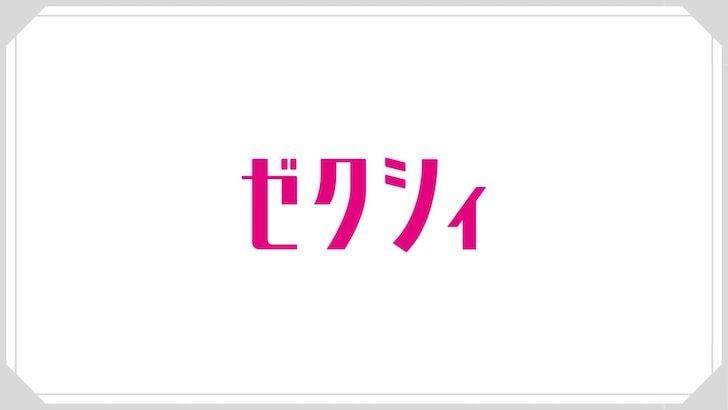 【ゼクシィの人気ランキング】ダイヤモンドシライシの結婚指輪