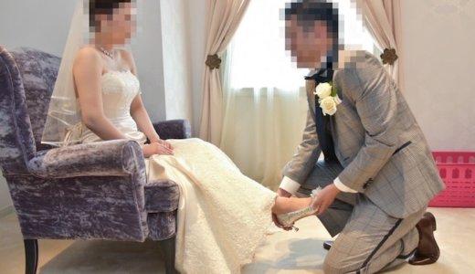スマ婚で挙げたので料理やドレスなど全てブログで公開【体験談】