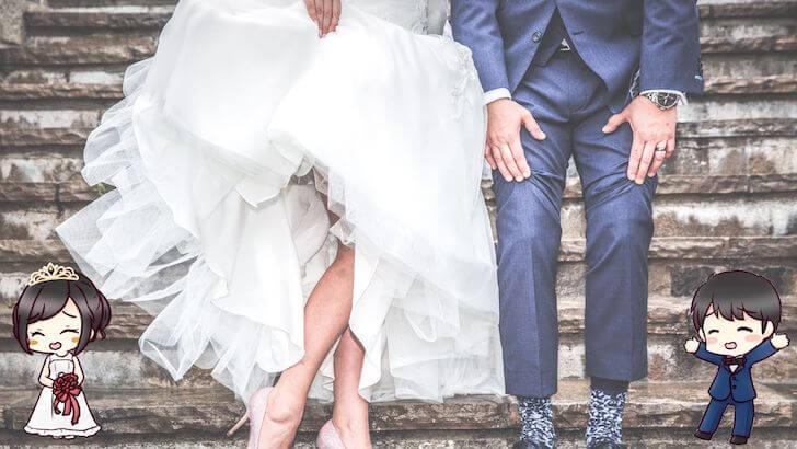 結婚式は自己負担なしにできるか