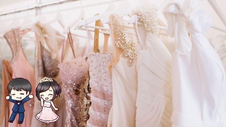 結婚式で準備することリスト
