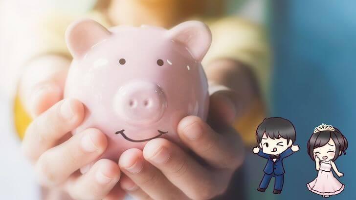 結婚式準備3:結婚式の費用と計画