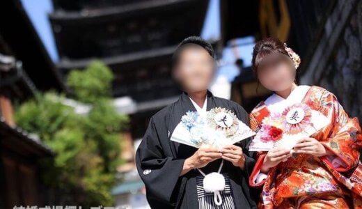 【体験口コミ】ハナユメフォトに依頼し京都で和装撮りしてきた